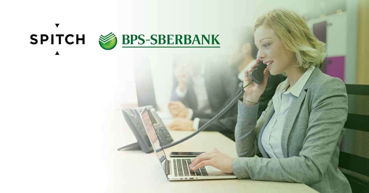 BPS-Sberbank's call centre in smart style